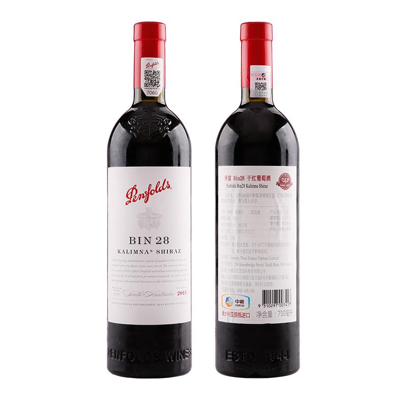 奔富Bin28干红葡萄酒