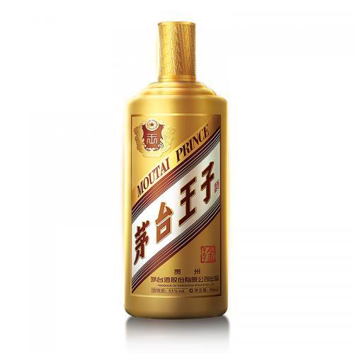 茅台王子酒(金王子)