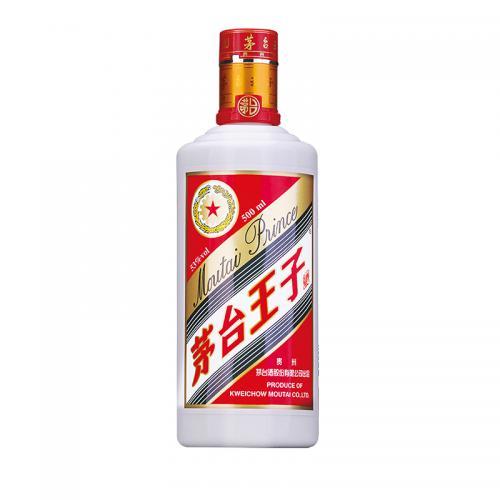茅台王子酒(普王子)
