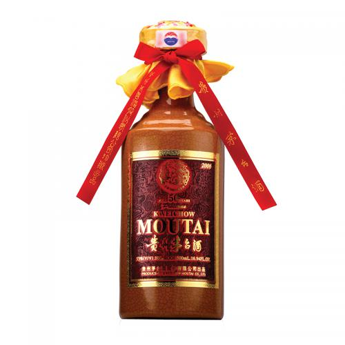 贵州茅台酒年份酒50年