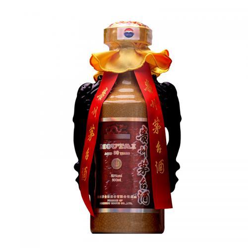 贵州茅台酒年份酒 80年