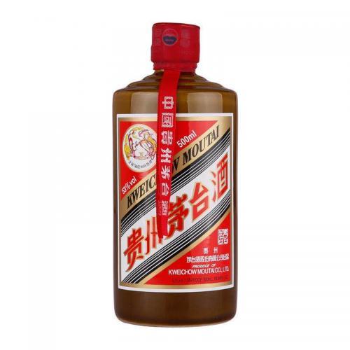 53度贵州茅台酒(精品)